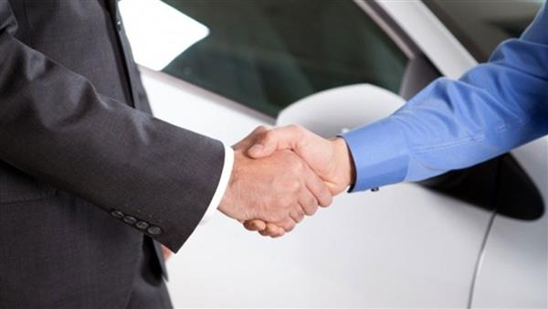 Vender meu carro